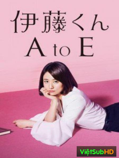 Ito-kun A to E