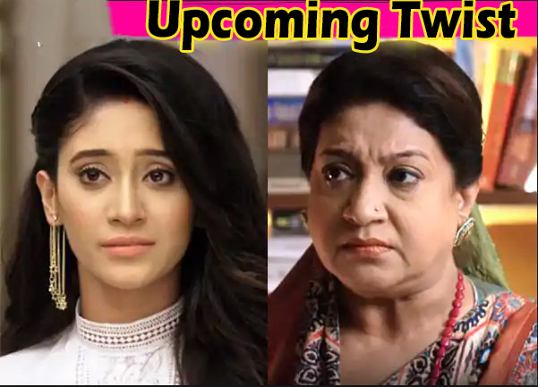 Monday's Spoiler : Naira's business attitude disliked by Dadi in Star Plus YRKKH