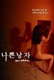 Bad Women (2016) Subtitle Indonesia
