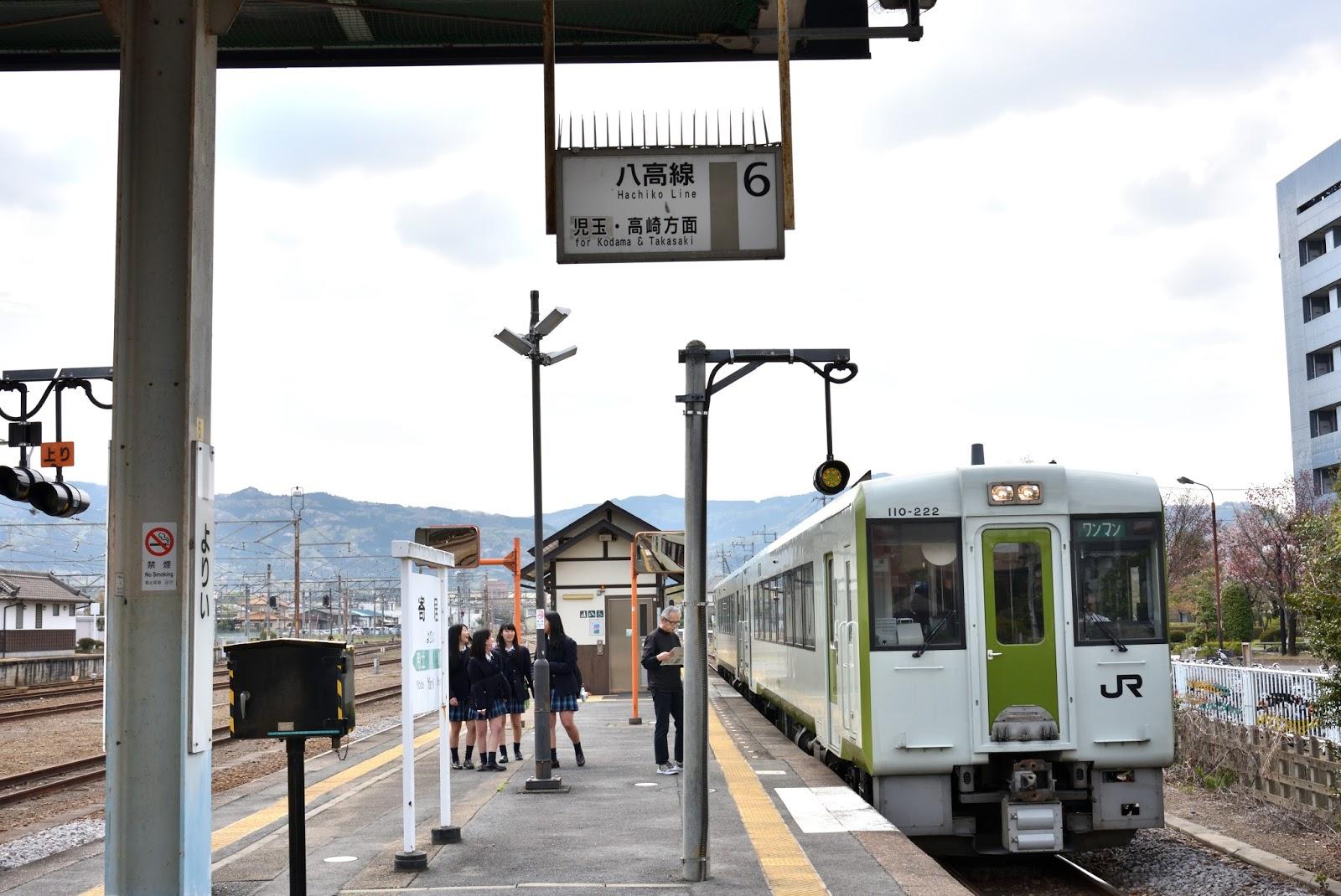 JR東日本 寄居駅→ 高崎駅、倉賀...
