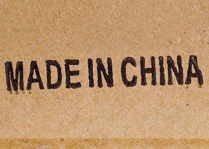 El mundo es made in China