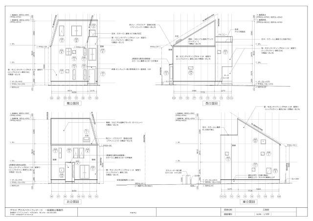 旗竿地に計画した狭小都市型の木造三階建て住宅 立面図