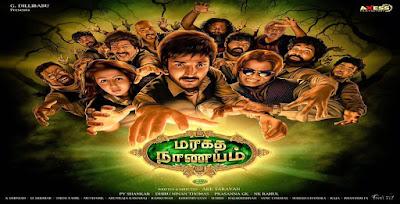 Aasai - Maragatha Naanayam Tamil Songs Lyrics