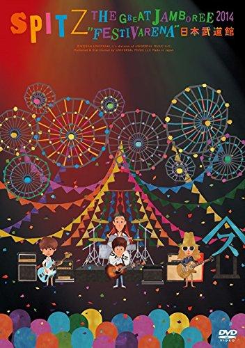 "[TV-SHOW] スピッツ – THE GREAT JAMBOREE 2014″FESTIVARENA""日本武道館 (2016.01.01/AAC/922.8MB)"