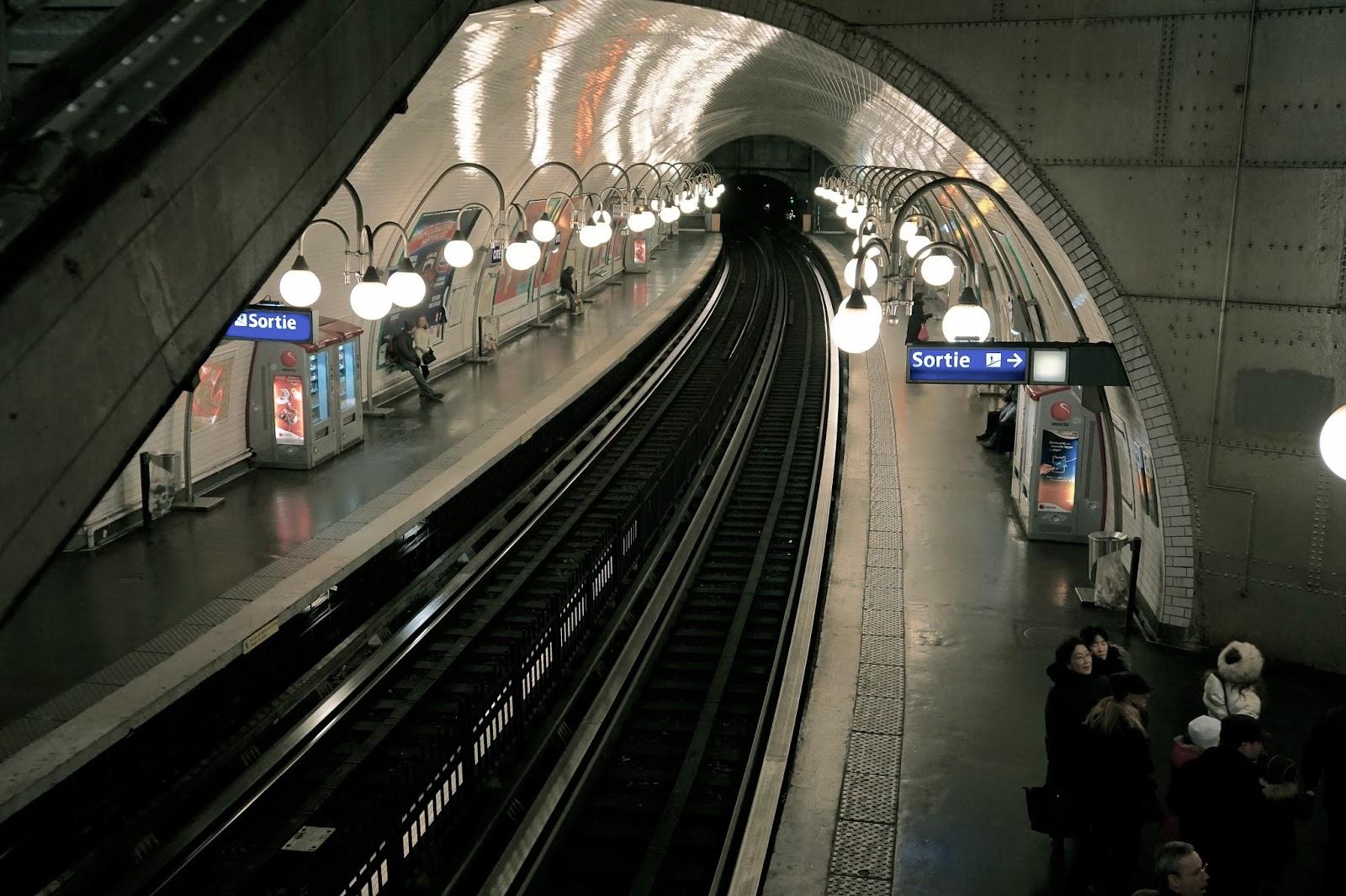 シテ駅のホーム2