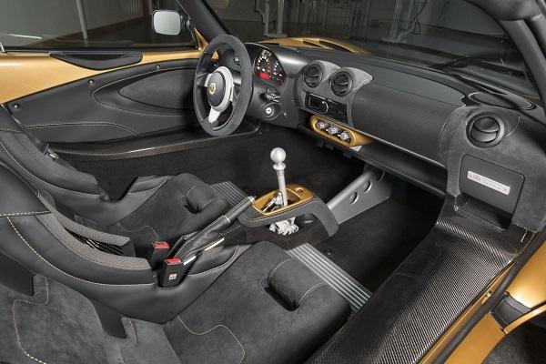 Interior Lotus Elise Cup 260