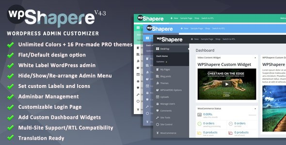 WPSHAPERE V4.8 – WORDPRESS ADMIN THEME NULLED