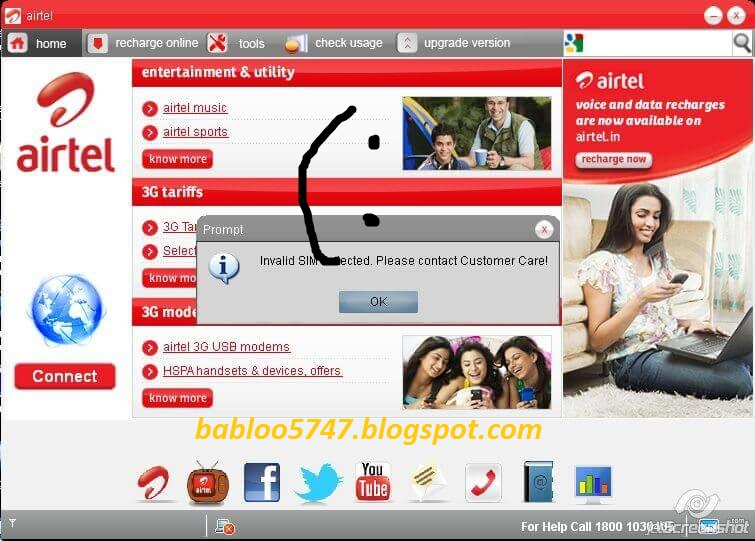 How to Unlock Airtel 4G E3372h-607 At Home Without Pay Any Money