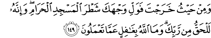 Surat Al-Baqarah Ayat 149