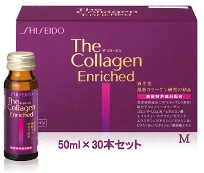 Cách làm trắng da hiệu quả với sản phẩm collagen nước