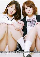 1000giri 160325emiri_suzuka 1000人斬り 160325 レズフェティシズム ~幼なじみの女子校生2人はレズカップル