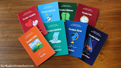 Ramadan Favourites Mini Tafseer Series