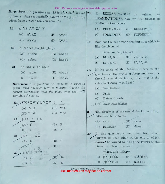 SSC CGL Previous Model Questions Paper Download 2020 Hindi English