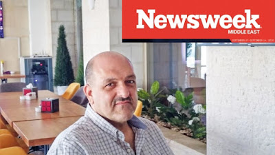 http://bit.ly/Humans-of-Palestine-NewsweekME