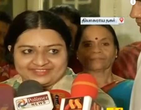 Jayalalithaa's niece J Deepa Inagurates New Peravai