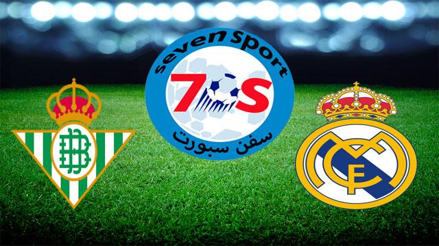 موعدنا مع  مباراة ريال مدريد وريال بيتيس  بتاريخ 19/05/2019 الدوري الاسباني الممتاز