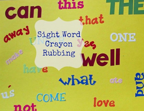 simple sight words activity