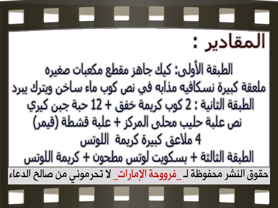 http://2.bp.blogspot.com/-2UBa3Usl8Co/Vma50voQylI/AAAAAAAAZw0/J2HRTQAw1XM/s1600/3.jpg