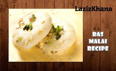 स्वादिष्ट रसमलाई बनाने की विधि - Ras Malai Recipe in Hindi.