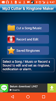 aplikasi_ringtone_maker