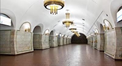 """СБУ задержала """"телефонного минера"""" метрополитена"""