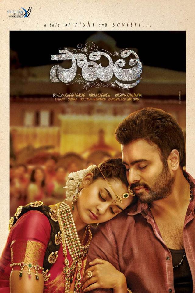 Watch Savitri (2016) DVDScr Telugu Full Movie Watch Online Free Download
