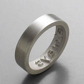 Послание, скрытое внутри кольца