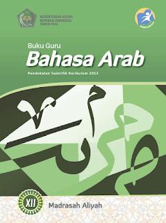 Buku Guru Kelas 12-XII (Bahasa Arab) Kurikulum 2013 Revisi