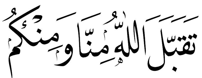 Daftar Tulisan Arab: Bismillah, Salam, Insya Allah, Amin