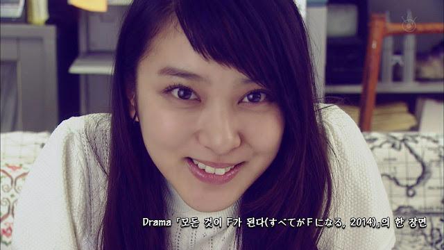 The-Perfect-Insider-2014-drama-scene