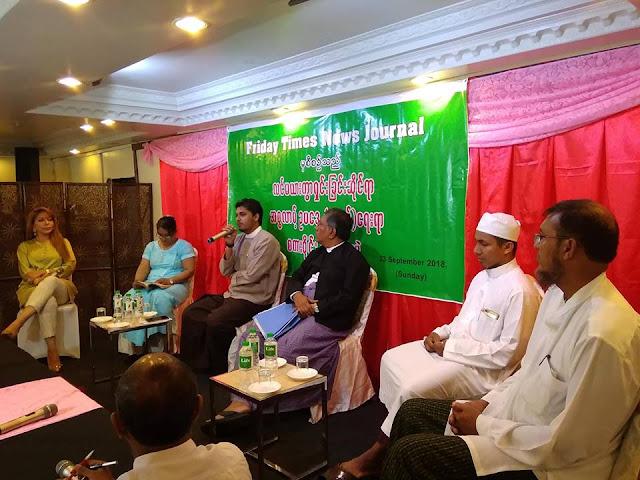 ဝင္းနႏၵာ (Myanmar Now) ● မြတ္စလင္ လင္မယားကြာရွင္းျခင္းဓေလ့ အျငင္းပြားဖြယ္ျဖစ္ေန