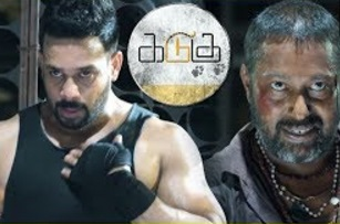 Kadugu Movie Climax | Bharath realise his mistake and kill minister | End Credits