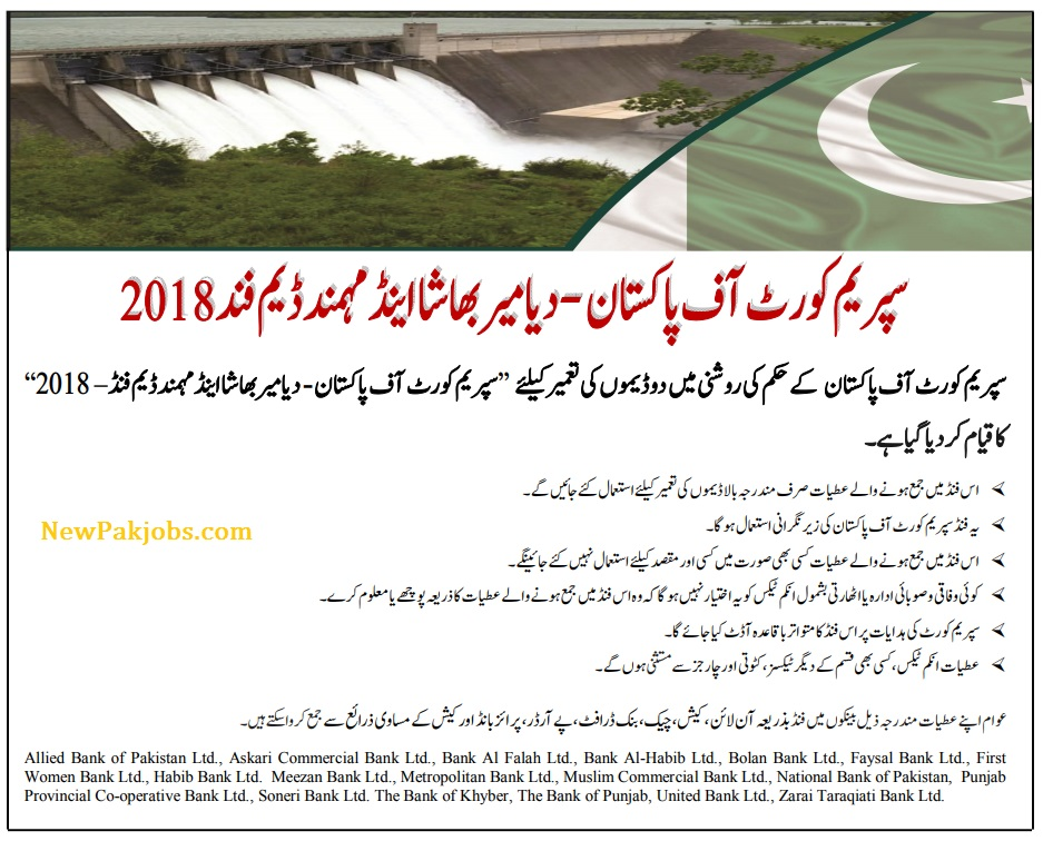 Donate Funds for Diamer Basha and Mohmand Dam Fund Raising Scheme by Supreme Court July 2018