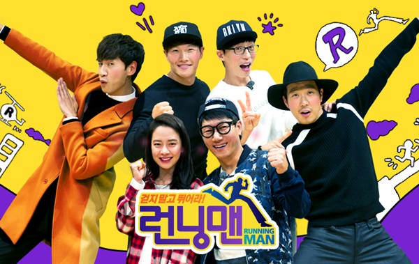 Download Variety Show Korea Running Man Batch Subtitle Indonesia