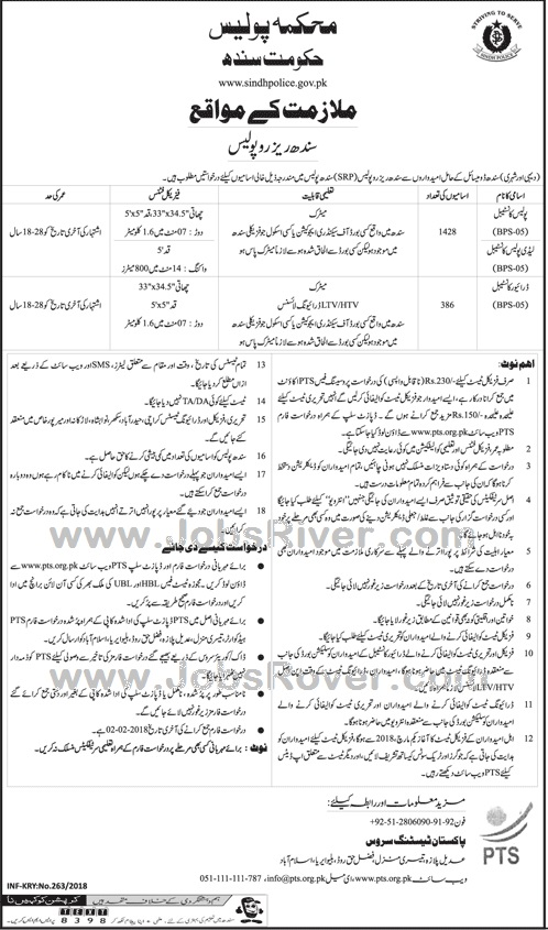 Jobs In Police Department for Constables Govt of Sindh January 2018 - PTS Jobs
