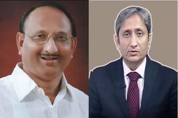 धत तेरी की! सेक्स रैकेट चलाने वाला कांग्रेसी नेता NDTV के रविश कुमार का बड़ा भाई निकला