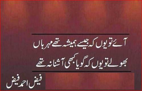 Humari Tamana Urdu Poetry ~ Poetry Lovers