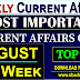Weekly Current Affairs Quiz: August 4th Week, 2018
