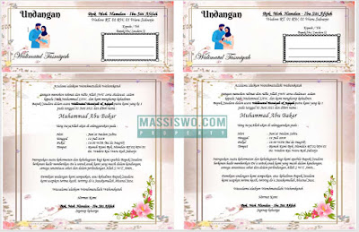 background undangan tasmiyah