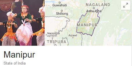 How to Search Aadhaar Bank Enrolment Center in Manipur
