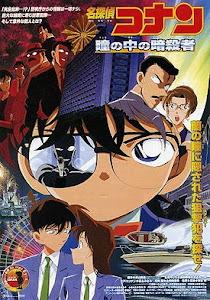 Conan 04: Thủ Phạm Trong Đôi Mắt