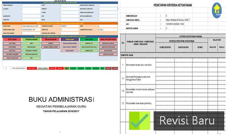 Aplikasi Pembuatan Administrasi Guru Terbaru Tahun 2017 Lengkap Excel