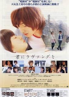 Film Jepang Romantis Yang Bisa Buat Kamu Baper