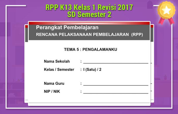 RPP K13 Kelas 1 Revisi 2017 SD Semester 2