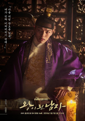 Foto-foto Pemain Drama The Crowned Clown2