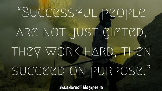 success work hard quote
