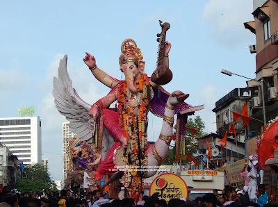 Ganpati Visharajan