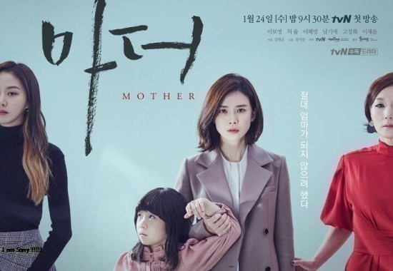 pemain drama korea mother