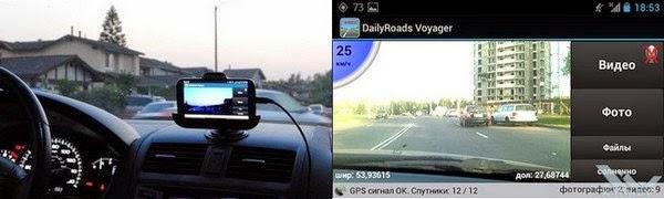 Смартфоны на Android (телефоны и планшеты), iPhone и iPad могут стать полноценными видеорегистраторами для авто ничуть не хуже, а в ряду случаев лучше «навороченных» и дорогих видеорегистраторов…