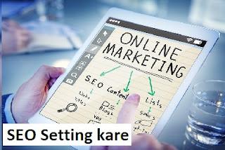 SEo setting kare blogger me